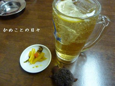 P1410816-shuhi.jpg