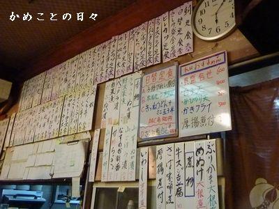 P1410850-tokiwa2.jpg