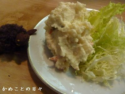 P1410859-potato.jpg