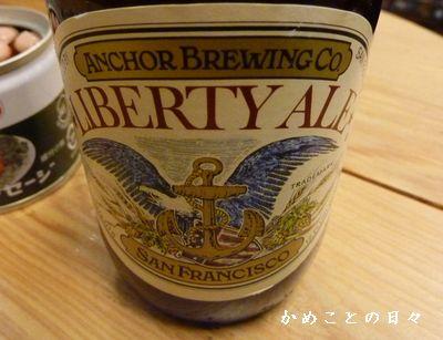 P1420850-beer.jpg