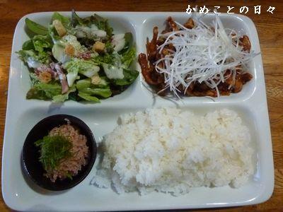 P1430696-lunch.jpg