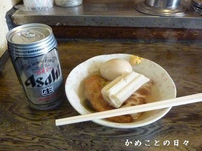 P1440153-beer.jpg