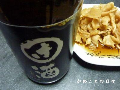 P1440347-sake.jpg