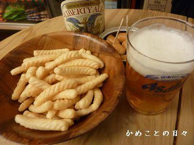 P1440481-beer.jpg