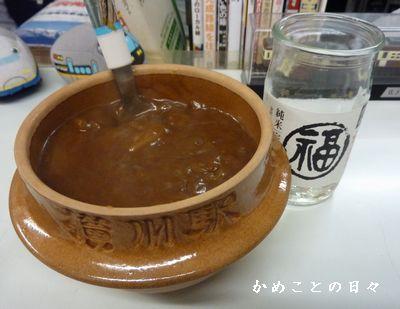 P1440548-curry.jpg