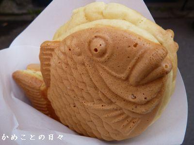 P1460411-taiyaki.jpg