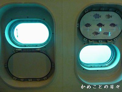 P1470043-4.jpg