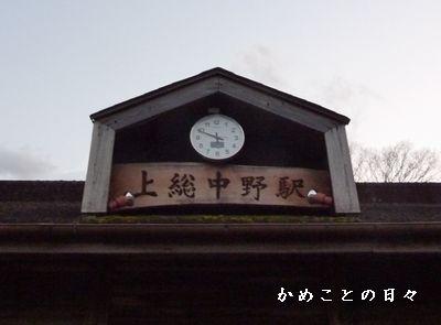 P1470129-12.jpg