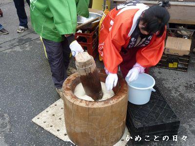 P1470518-mochi.jpg