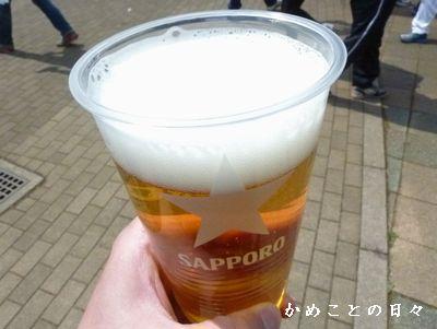 P1480162-beer.jpg