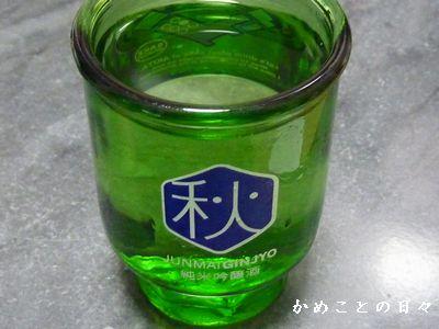 P1480527-sake.jpg