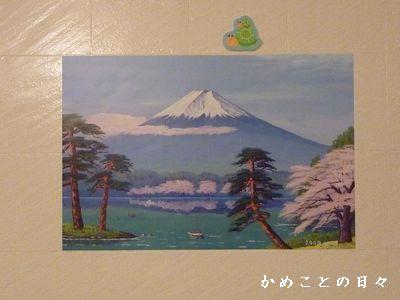 P1480714-fuji.jpg
