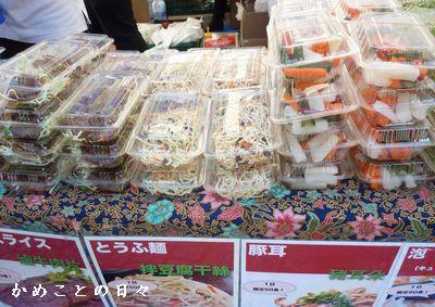 P1490618-foods.jpg