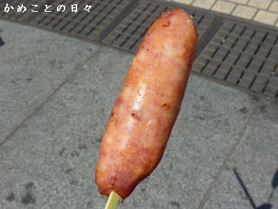 P1490628-food.jpg