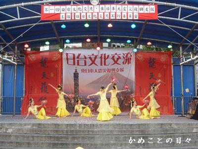 P1490694-dance.jpg