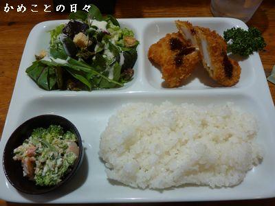 P1500136-lunch.jpg