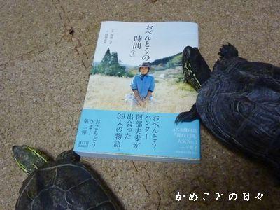 P1500626-book.jpg
