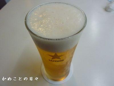 P1500932-beer.jpg