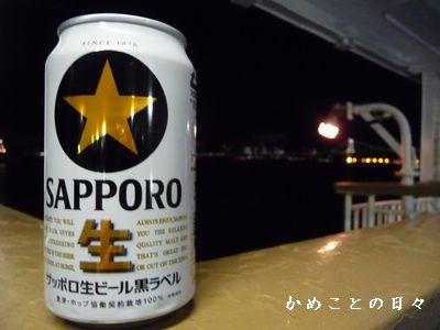 P1600423-beer.jpg