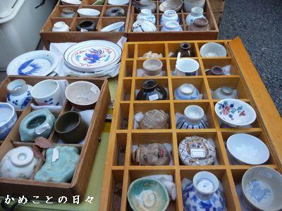 P1600842-boroichi.jpg