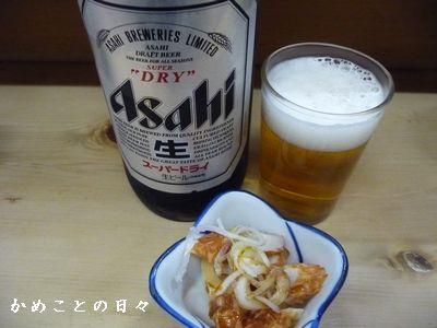 P1610270-beer.jpg