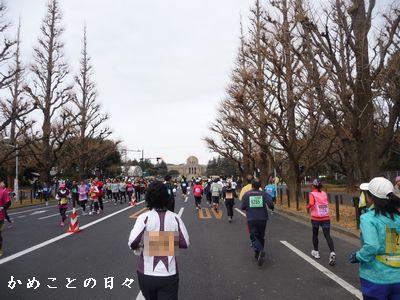 P1610439-run.jpg