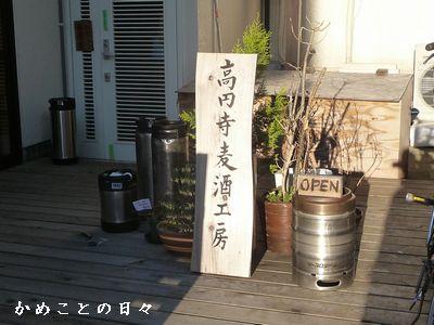 P1620211-beer2.jpg