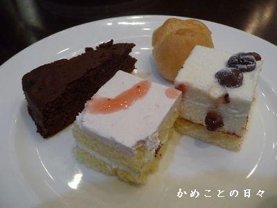 P1620472-cake.jpg