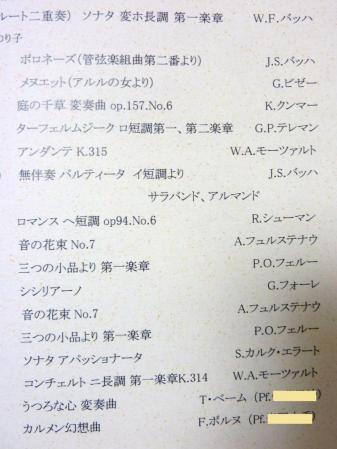 02プログラム抜粋