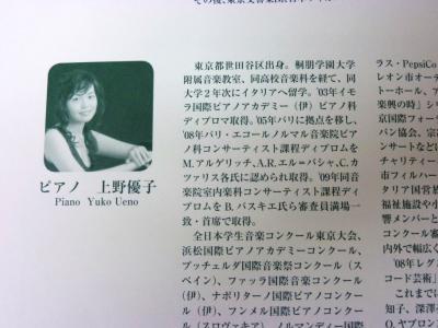 06ピアニスト