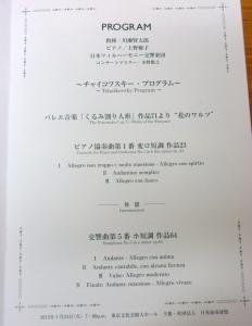 04プログラム