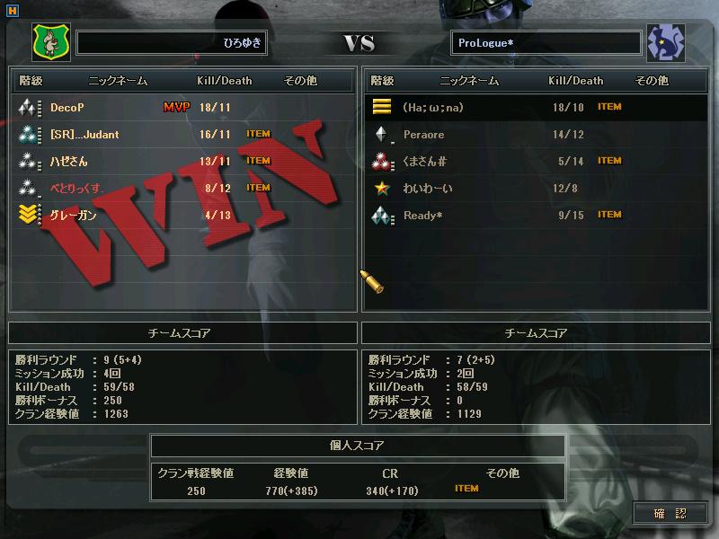 suddenattack 2011-10-16 23-41-01-417