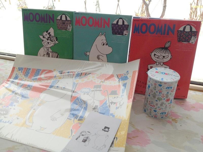 moomin7.jpg
