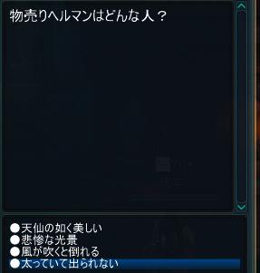 2014-02-04 15-15-49