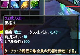 2014-02-11 01-13-00