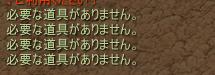 2014-02-16 11-55-40
