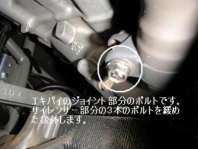タダオ6.jpg