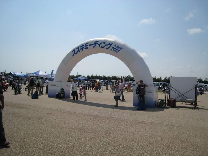 浜松MT2