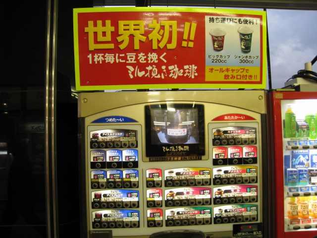 突発!極寒ツー2008-7