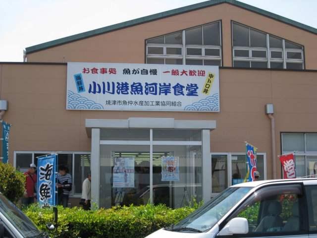 ぽかぽかツー2008-3.jpg
