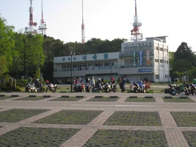 ぽかぽかツー2008-15.jpg