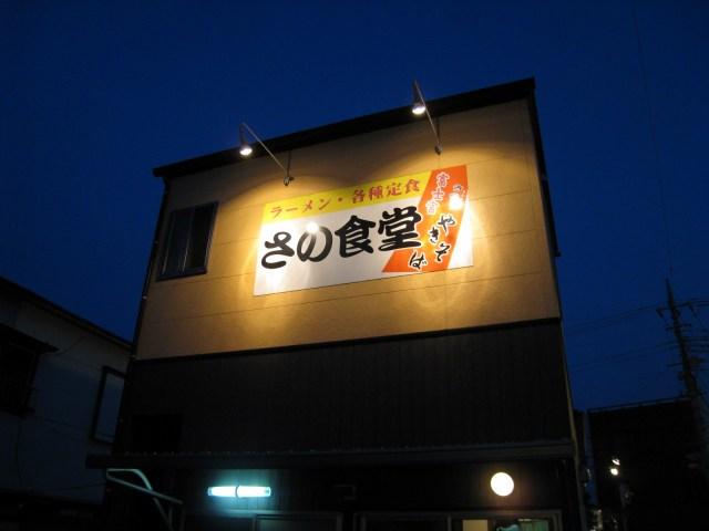 ぽかぽかツー2008-16.jpg