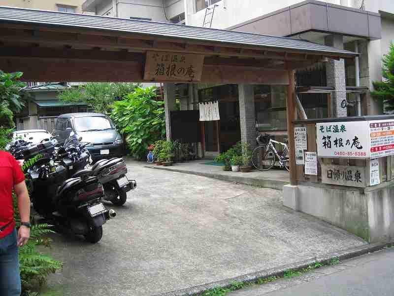 神奈川ツー5