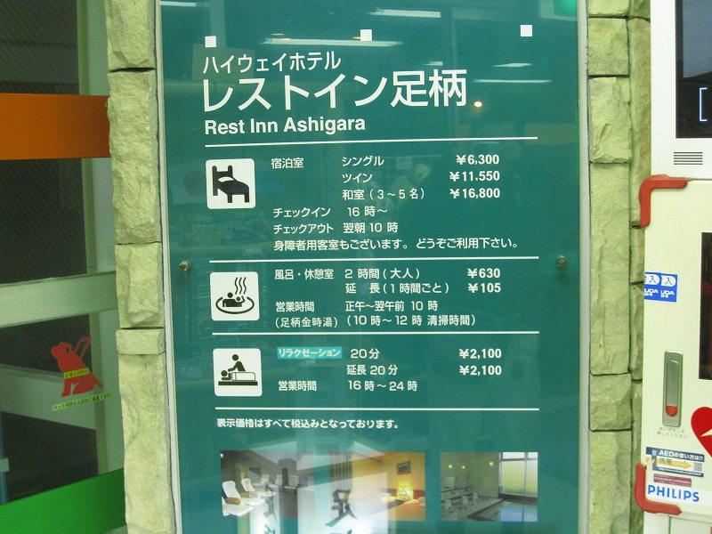 浜松MT2008後17