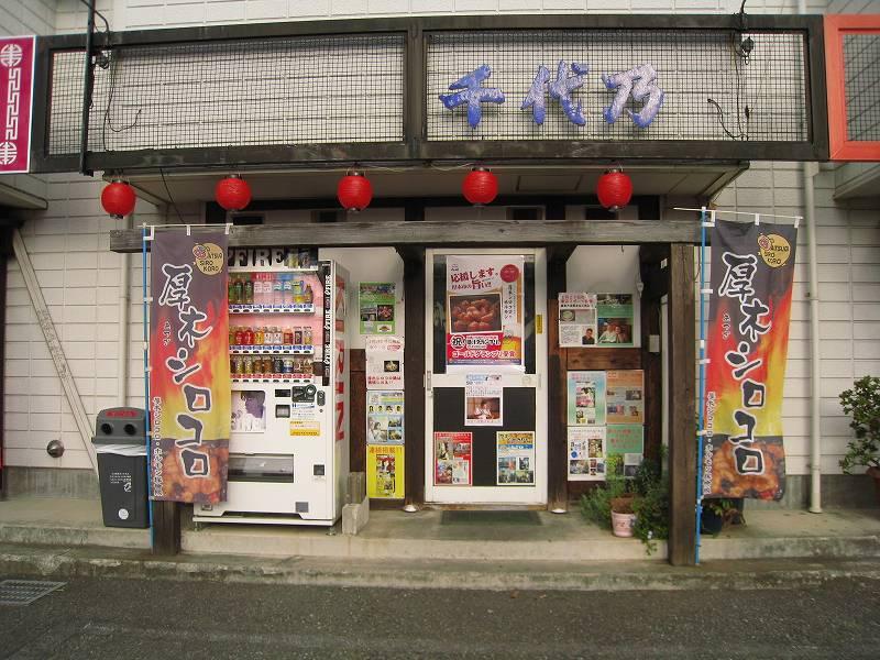 突発!シロコロ・ヤビツツー2008-01.jpg
