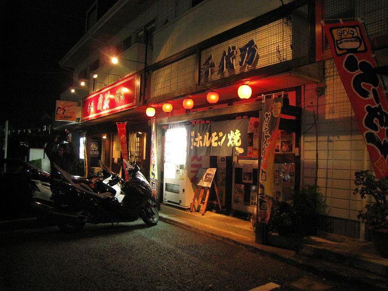 突発!シロコロ・ヤビツツー2008-12.jpg
