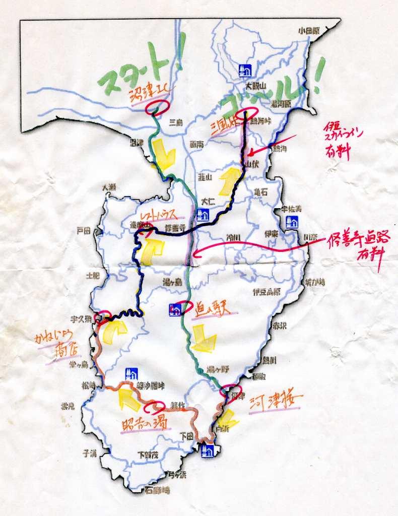 河津桜ツー2009-2