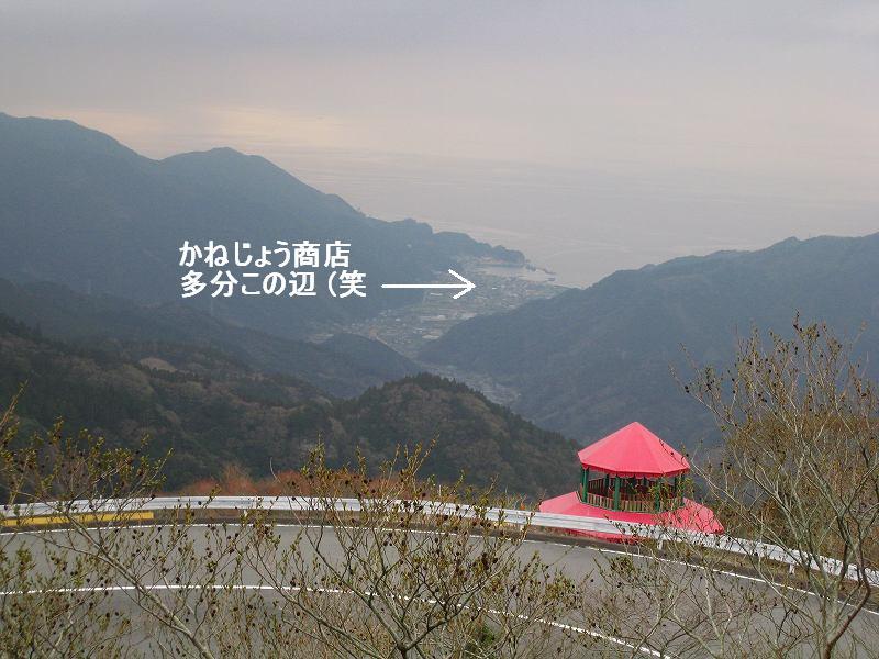 河津ツー2009後編5