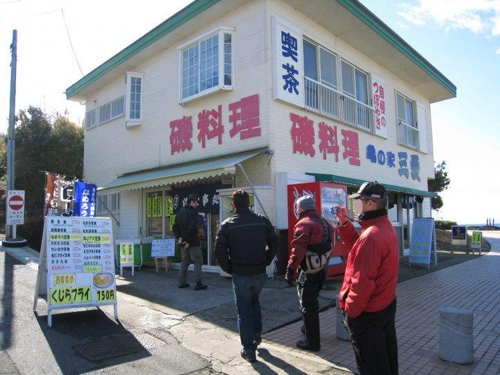 館山ツー2010-21