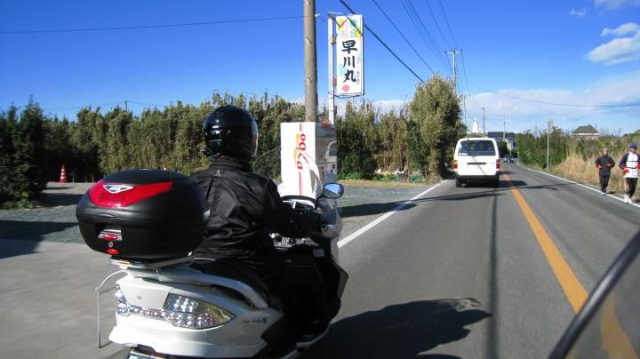館山ツー2010-35